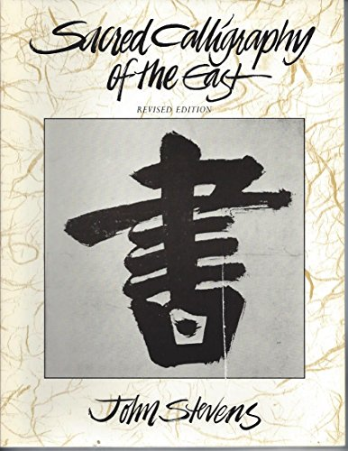 9780877734581: Sacred Calligraphy of the East