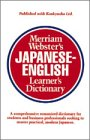 9780877791645: Merriam-Webster's Japanese-English Learner's Dictionary (English and Japanese Edition)