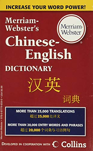9780877798590: Merriam-Webster's Chinese-English Dictionary, Newest edition, mass-market paperback (English and Chinese Edition)