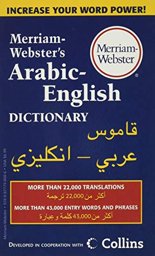 9780877798606: Merriam-Webster's Arabic-English Dictionary, newest edition, mass-market paperback