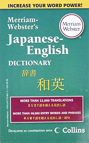 9780877798613: Merriam-Webster's Japanese-English Dictionary