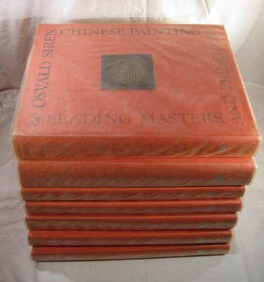 9780878171309: Chinese Painting: Leading Masters and Principles (7-Volume Set)