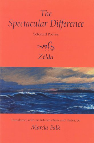 9780878202218: The Spectacular Difference: Selected Poems of Zelda