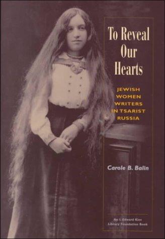 Reveal Our Hearts (Hardback): Author Carole B Balin