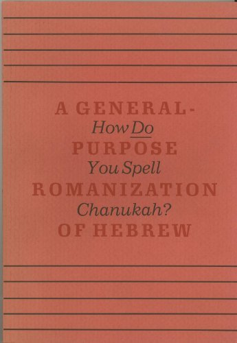 9780878209033: How Do You Spell Chanukah?: A General-Purpose Romanization of Hebrew for Speakers of English (Bibliographica Judaica)