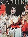 Kabuki: The Program Book of Japan's Grand: Karl Leabo