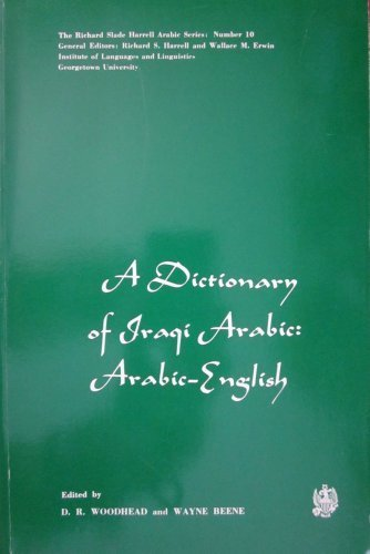9780878400034: Dictionary of Iraqi Arabic: Arabic-English