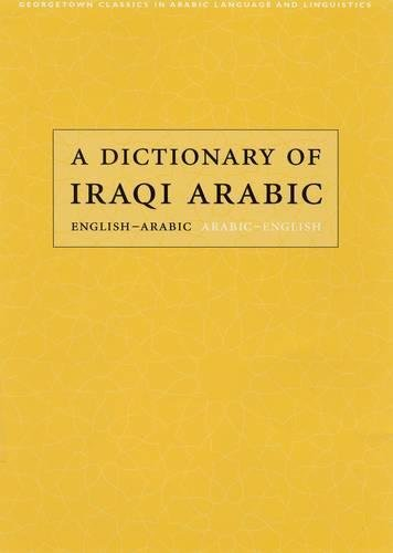 9780878401369: A Dictionary of Iraqi Arabic: English-Arabic, Arabic-English (Georgetown Classics in Arabic Languages and Linguistics) (Arabic Edition)