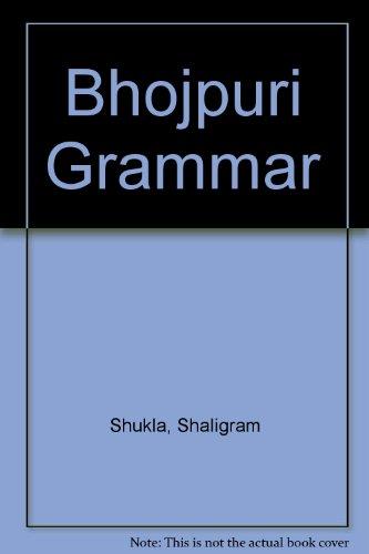 9780878401895: Bhojpuri Grammar