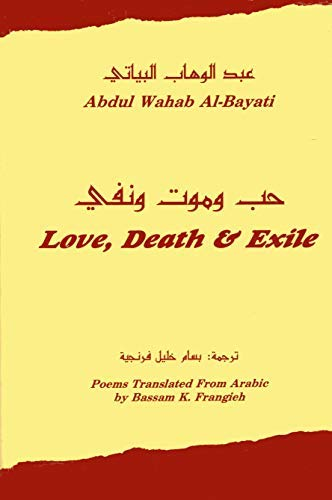 9780878402182: Love, Death, and Exile: Poems Translated from Arabic