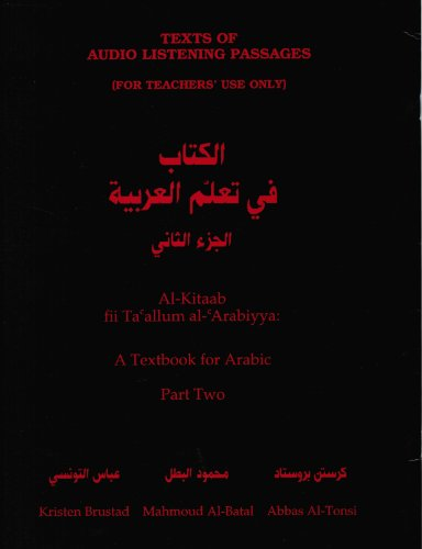 9780878402700: Al-Kitaab Fii Ta Allum Al-Arabiyya: A Textbook for Arabic
