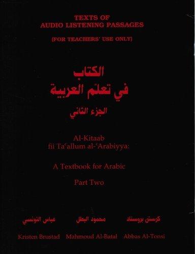 9780878402700: Al-Kitaab Fii Ta Allum Al-Arabiyya: A Textbook for Arabic