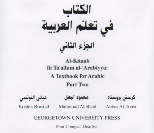 9780878402717: Al-Kitaab Fii Ta Allum Al-Arabiyya: Part 2 (Pt. 2)
