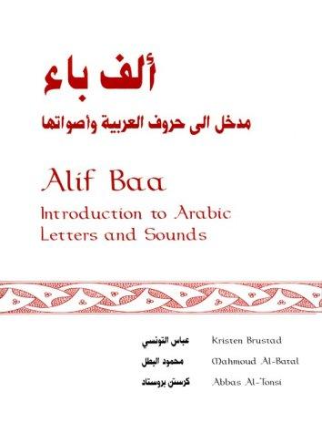 Alif Baa : Introduction to Arabic Letters: Kristen Brustad; Mahmoud