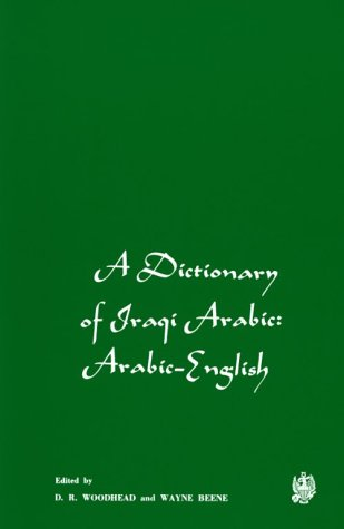 9780878402816: Dictionary of Iraqi Arabic (Richard Slade Harrell Arabic Series)
