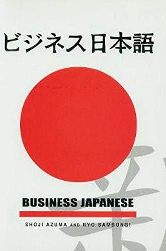 9780878408559: Business Japanese