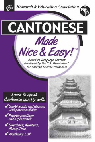 9780878914036: Cantonese Made Nice & Easy (Language Learning)