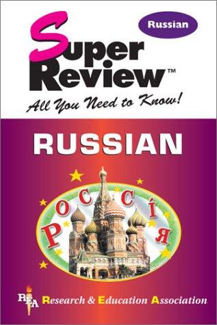 9780878914050: Super Review:Russian (Super Reviews)