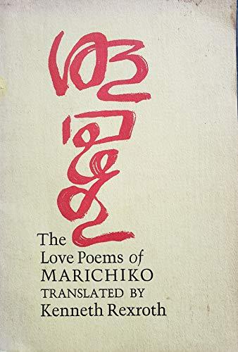 9780879221003: The love poems of Marichiko