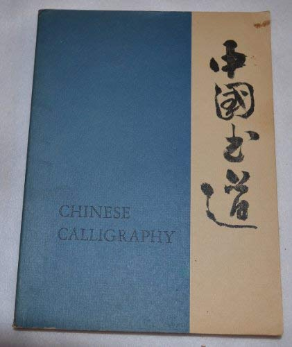 9780879230722: Chinese Calligraphy
