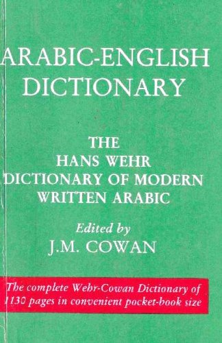 9780879500016: Arabic-English Dictionary: The Hans Wehr Dictionary of Modern Written Arabic (English and Arabic Edition)