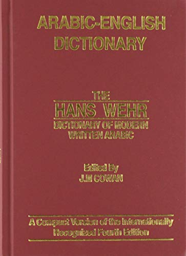 9780879500023: Arabic-English Dictionary: The Hans Wehr Dictionary of Modern Written Arabic