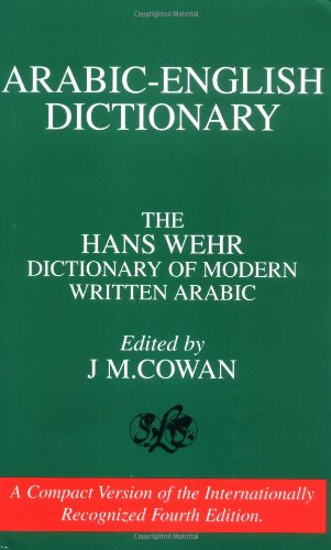 9780879500030: Arabic-English Dictionary: The Hans Wehr Dictionary of Modern Written Arabic (English and Arabic Edition)