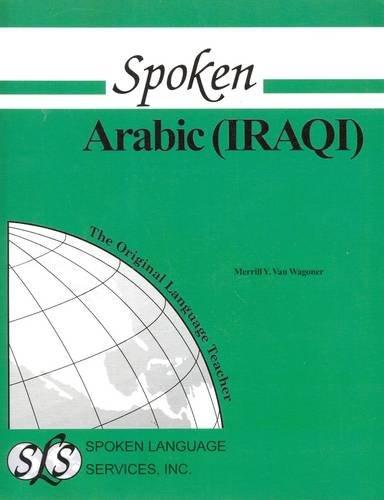 9780879500108: Spoken Arabic