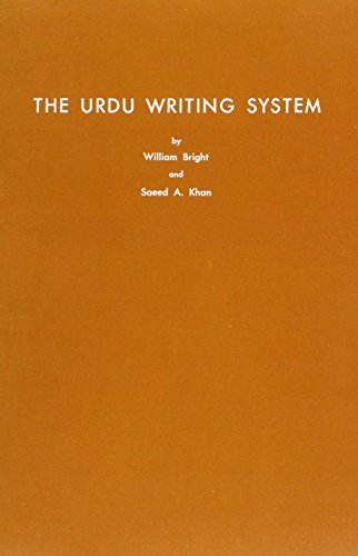 9780879502560: Urdu Writing System (Spoken Language Series)