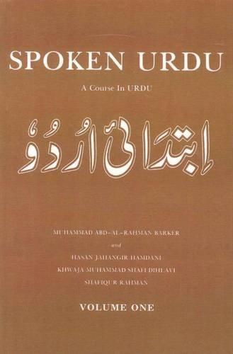 9780879503406: Spoken Urdu, Vol. 1