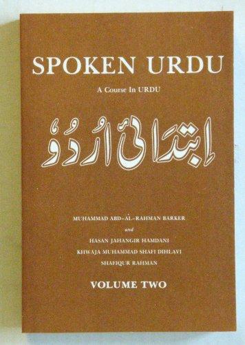 9780879503413: Spoken Urdu Volume 2