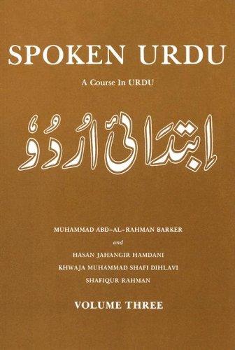 9780879503420: Spoken Urdu