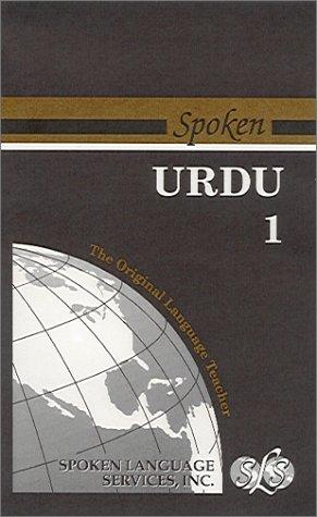 9780879503475: Spoken Urdu (Book I) (Urdu Edition)