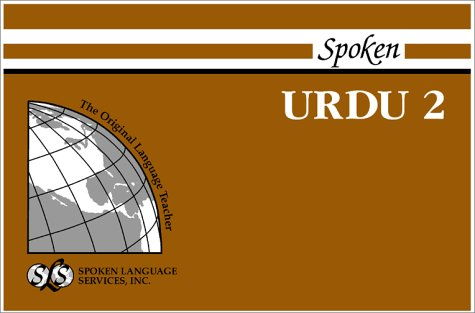 9780879503482: Spoken Urdu [With 1] (Book II) (Urdu Edition)