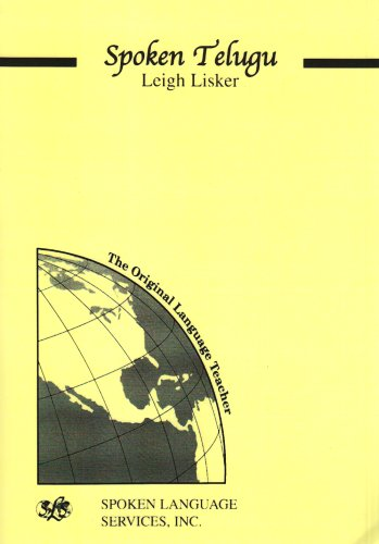 9780879503765: Spoken Telugu: Book I, Units 1-30 (Telugu Edition)