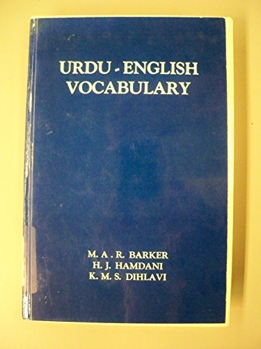 9780879504380: Urdu-English Vocabulary: Students Pronouncing Dictionary (Spoken Language Series)