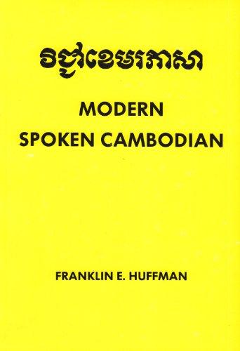 9780879504717: Spoken Cambodian: Modern Spoken Cambodian