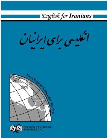 9780879506193: English for Iranians 1 Book