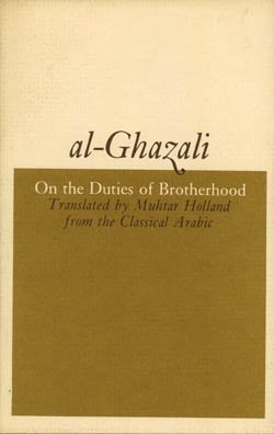 9780879510831: On the Duties of Brotherhood