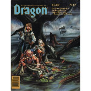 9780880384148: Dragon Magazine, No. 117