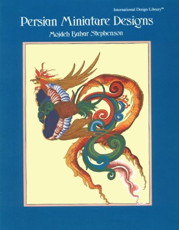 9780880450331: Persian Miniature Designs (International Design Library)