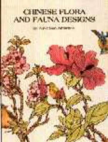 9780880450621: Chinese Flora and Fauna Designs