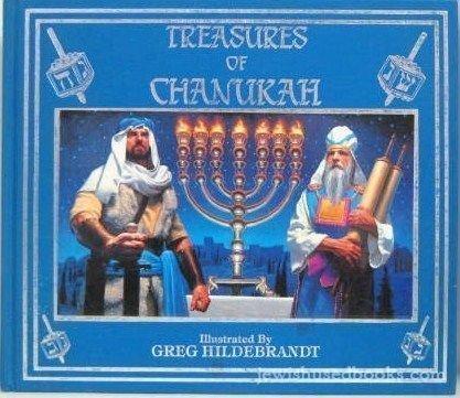 9780881010718: Treasures of Chanukah