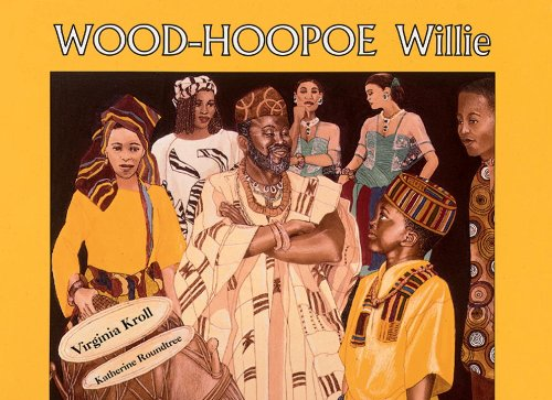 9780881064094: Wood-Hoopoe Willie