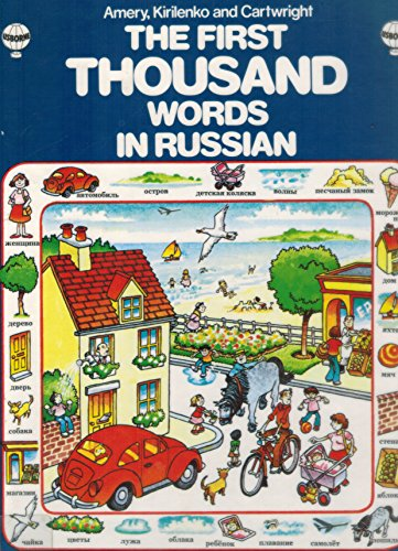 9780881105742: First Thousand Words in Russian (Russian Edition)