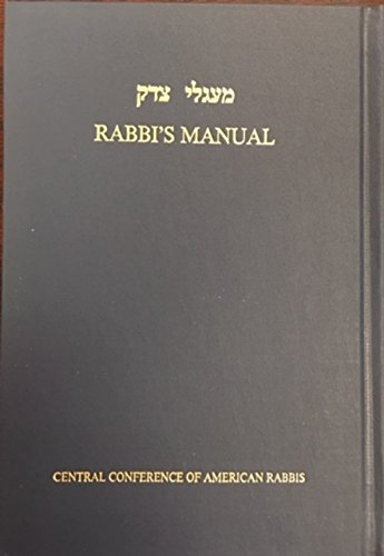 ÖMa Gele Tsedekû = Rabbi's Manual (English: Editors