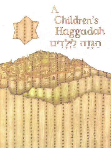 A Children's Haggadah: Bogot, Howard