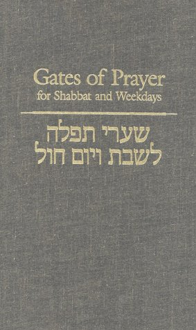 9780881230635: Gates of Prayer for Shabbat and Weekdays (Hebrew): Gender-Inclusive Edition-Hebrew opening