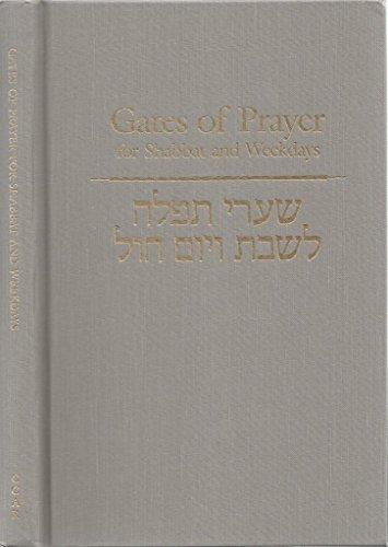 9780881230642: Gates of Prayer for Shabbat & Weekdays (English): Gender-Inclusive Edition (English and Hebrew Edition)