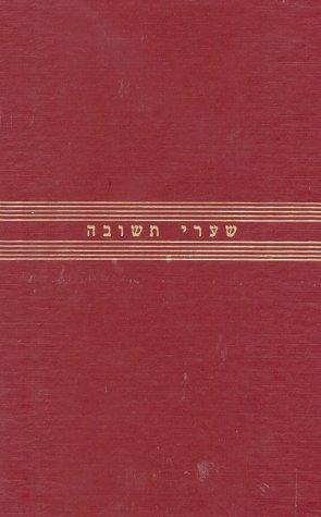 Gates of Repentance (Hebrew Opening): Shaarei Teshuva;: Stern, Chaim